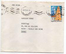 Tunisie--1960--lettre De TUNIS  Pour  Neuilly Sur Seine-92 (France)--timbre Seul Sur Lettre--cachet - Tunisia