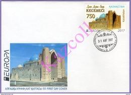 Kazakhstan 2017. Europe.  FDC. Europa - CEPT.  Castles. Mausoleum Of Khoja Ahmed Yasawi. - Non Classés