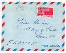 Sénégal--1988--lettre De DAKAR  Pour PARIS--timbre  Seul Sur Lettre--cachet - Sénégal (1960-...)