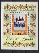 LIBERIA : Block 85 Used – Montreal Olympic Games 1976 – Dressage (1977) - Liberia