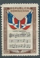 Republique Dominicaine   - Aérien - Yvert N° 64 (*)     - Ava16938 - Dominicaine (République)
