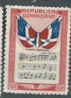 Republique Dominicaine   - Aérien - Yvert N° 62 (*)     - Ava16940 - Dominicaine (République)