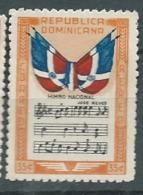 Republique Dominicaine   - Aérien - Yvert N° 65 (*)     - Ava16941 - Dominicaine (République)