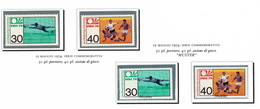 """Very Rare Set Of 2 Stamps Of World Cup Soccer Germany 1974 """"MUSTER"""". Other 2 Football Stamps Free. - Coppa Del Mondo"""