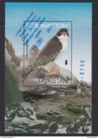 TAJIKISTAN, 2016, MNH, BIRDS, BIRDS OF PREY, FALCONS, S/SHEET WITH OVERPRINT - Eagles & Birds Of Prey