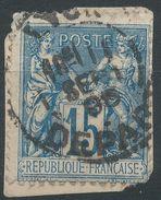 Lot N°38201  N°90, Oblit Cachet à Date De LYON DEPART - 1876-1898 Sage (Type II)