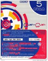 GEORGIA - Geocell Prepaid Card 5 GEL, Used - Georgien