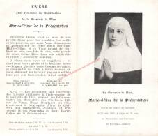 Marie-Céline De La Présentation (1878 - 1897) Image Pieuse - Images Religieuses