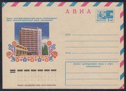 "11386 RUSSIA 1976 ENTIER COVER Mint ODESSA Ukraine ""Hydraulics Building"" Plant SANATORIUM RESORT KURORT Health 76-356 - 1970-79"