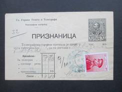 Serbien 1905 Verwendet 1913 Telegramm - Aufgabeschein TA 8 Mit Zusatzfrankatur! Belgrad - Serbien
