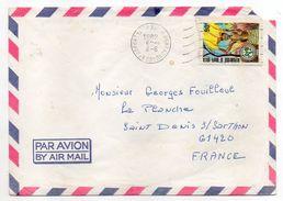 Haute-Volta--1982--lettre De OUAGADOUGOU Pour St DENIS / Sarthon-61  (France)--timbre Seul Sur Lettre--cachet - Haute-Volta (1958-1984)