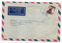 Irak----lettre D' IRAK  Pour ROANNE--42 ( FRANCE)--timbre Seul Sur Lettre--cachet - Iraq