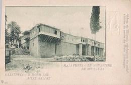 CPA : Entier Postal (Grece) Kalavryta Le Monastère De Ste Laura...   10       Ed  Des Postes Helleniques - Grecia