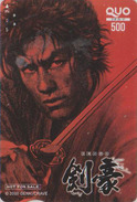 Carte Prépayée - MANGA - KENGO ANIME Japan Prepaid Card QUO Karte - NFS 9389 - Comics