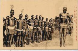 CPA Mozambique Afrique Du Sud Type Ethnic Non Circulé Guerrier - Mozambique