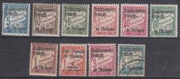 French Oceania Oceanie 1926 Timbres-taxe Yvert#1-9 Mint Hinged (one Used As Per Scan) - Oceania (1892-1958)