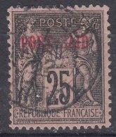 Port Said 1899 Yvert#11 Used - Usati