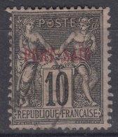 Port Said 1899 Yvert#7 Used - Usati