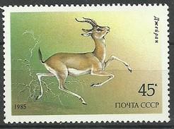 URSS 1985 Mi:SU 5541, Sn:SU 5392, Yt:SU 5244 - Animalez De Caza