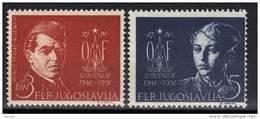 Yugoslavia,10 Years Of Liberation Front In Slovenia 1951.,MNH - 1945-1992 Socialist Federal Republic Of Yugoslavia