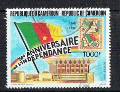 CAMEROUN 1990  30è Ann De L'indépendance - Cameroon (1960-...)
