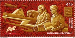Russia 2017 1 V MNH Régiment D'aviation «Normandie-Niémen» French Fighter Aviation Regiment WWII - WW2
