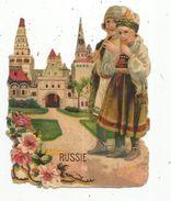 Découpis , 12.5 X 10 Cms , RUSSIE , Enfants ,musique , Musiciens , 2 Scans - Children