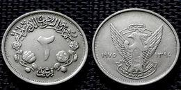SUDAN - 2 Giursh - KM 57.1 - 1975 -VVV RARE - Sudan