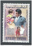 """Tunisie YT 1186 """" Droits De L'Enfant """" 1992 Neuf** - Tunisia"""