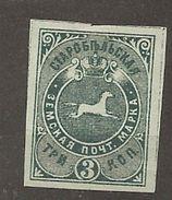 Russia Russie Russland ZEMSTVO Local Post Starobelsk Horse - Zemstvos