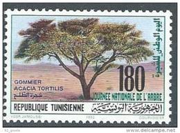 "Tunisie YT 1190 "" Journée De L'arbre "" 1992 Neuf** - Tunisia"