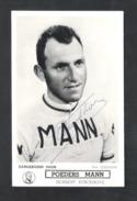 WIELRENNER - CYCLISTE - COUREUR  NORBERT KERCKHOVE- POEDERS MANN -  POSTKAART + HANDTEKENING  (8633) - Cyclisme