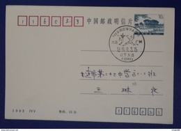 Soccer Shooting Attack,China 1995 Natinal Football League Of Class A Match Between Dalian & Guangzhou PMK Used On Card - Football