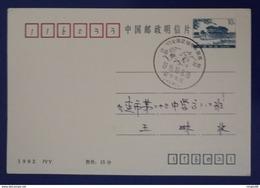 Soccer Sliding Tackle,China 1995 Natinal Football League Of Class A Match Between Dalian & Beijing PMK Used On Card - Football