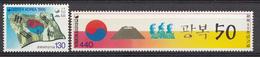 Corée Du Sud 1995 Mi. Nr: 1849-1850 Jahrestag Der Befreiung Von Der Japanischen...  Neuf Sans Charniere / MNH / Postfris - Corée Du Sud