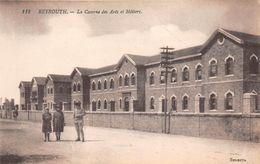 ¤¤  -  LIBAN  -  BEYROUTH   -   La Caserne Des Arts Et Métiers   -  ¤¤ - Lebanon