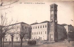 ¤¤  -  LIBAN  -  BEYROUTH   -   Le Grand Sérail   -  ¤¤ - Lebanon