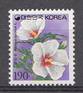 Corée Du Sud 1997 Mi. Nr: 1938 Blumen  Neuf Sans Charniere / MNH / Postfris - Korea (Zuid)