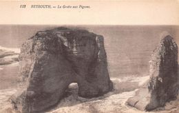 ¤¤  -  LIBAN  -  BEYROUTH   -   La Grotte Aux Pigeons  -  ¤¤ - Liban