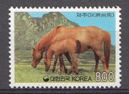 Corée Du Sud 1998 Mi. Nr: 1969 Pferdezucht  Neuf Sans Charniere / MNH / Postfris - Corée Du Sud