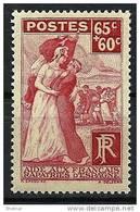 """FR YT 401 """" Aide Aux Réfugiés D'Espagne """" 1938 Neuf* - France"""