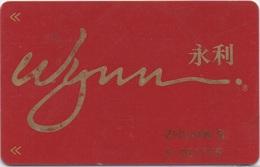 Carte De Membre Casino : Wynn Macau 永利 - Casino Cards