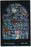 'The Tribe Of Reuben' - Stained Glass Window By Marc Chagall  - (Israël) - Israël