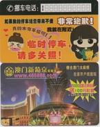 Lot De 2 Cartes Plastiques : Casino Grand Lisboa Macau Macao - Casino Cards