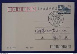 Soccer Referee,Assistant Referees,CN 95 Nat'l Football League Of Class A Match Between Dalian & Shanghai PMK On Card - Football