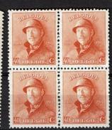 173 Bloc 4  **  70 - 1919-1920 Roi Casqué