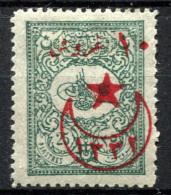 TURKEY 1916 -  Yv.352 (Mi.418A, Sc.367) MH (perfect) VF Signed - 1858-1921 Empire Ottoman