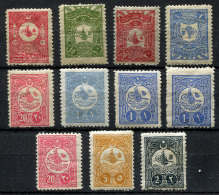 TURKEY - 11 Unused Stamps MH-MNH (all VF) - 1858-1921 Impero Ottomano