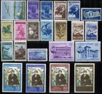 TURKEY 1950 - Mi.1248-1265  MNH (postfrisch) And 1265-1269 MH All Perfect (VF) - 1921-... República