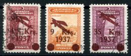 TURKEY 1937 - Mi.1016-1018 (Yv.YA6-8, Sc.C6-8) Used Set (VF) - 1921-... Republic